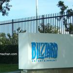 Blizzard_Sign