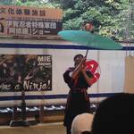 thekumachan_Ninja_show_Mie_Japan-4