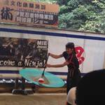 thekumachan_Ninja_show_Mie_Japan-6