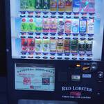 thekumachan_japanese_vending-01