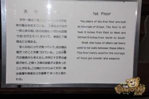 thekumachan_matsumoto_castle-034