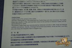 thekumachan_odawara_castle-25